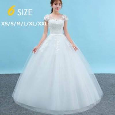 結婚式 花嫁 ウェディングドレス 袖あり ロング丈 ブライダルドレス ホワイト レース 刺繍花柄 スタイリッシュ チュール 白