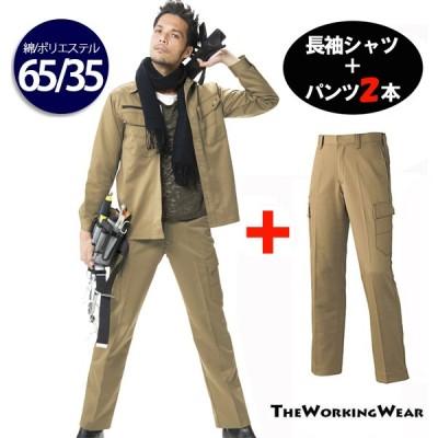 作業服 作業着 2パンツ 上下セット 8101-662 長袖シャツ×カーゴパンツ オリーブ パンツが2本 上下 定番 送料無料