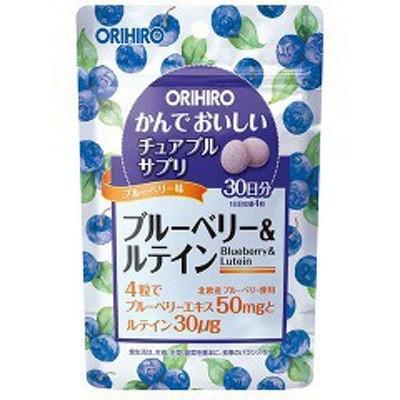 オリヒロ かんでおいしいチュアブルサプリ ブルーベリー&ルテイン(120粒)[ブルーベリー サプリメント]