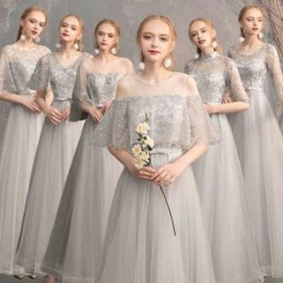 ロングドレス ブライズメイドドレス パーティードレス 結婚式 体型カバー 袖付き オフショルダー 謝恩会 親族 フォーマル  ワンピース