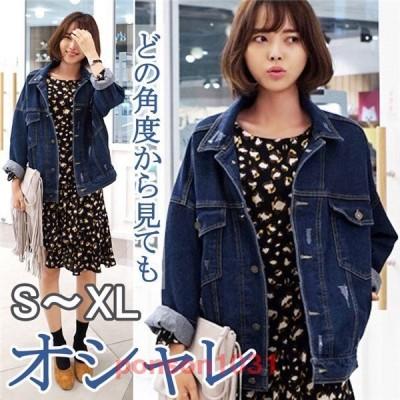 オシャレデニムジャケット韓国ファッションレディースGジャンジージャンショートデニムウォッシュジャケットデニムアウターコートストリート系
