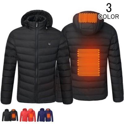 電熱ジャケット ヒーター付き メンズ レディース ジャケット フード付き ブルゾン ジャンパー ヒートジャケット 男女兼用 水洗い ヒーター2枚内蔵