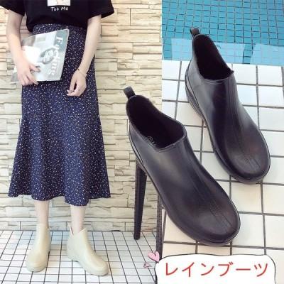 レインシューズ レインブーツ 長靴 雨靴 フラッ トカジュアル 歩きやすい 防水 キッチンワーク 作業靴
