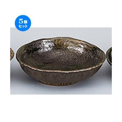 5個セット和陶オープン 琥珀 8.0丸深鉢 [ 24.5 x 23 x 7cm ] 【 料亭 旅館 和食器 飲食店 業務用 】