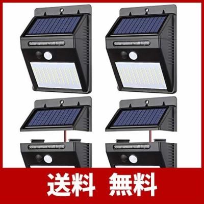 【 4個セット】ソーラーライト 人感センサー パネル分離 センサーライト 三つ点灯モード パネル分離可能 高輝度 太陽光発電 配線不要 防犯 防水 玄