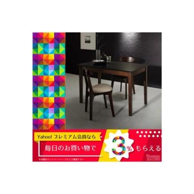 ダイニングテーブルセット 2人用 モダンデザイン ダイニング 3点セット テーブル+チェア2脚 ブラック×ウォールナット W115 5000297017