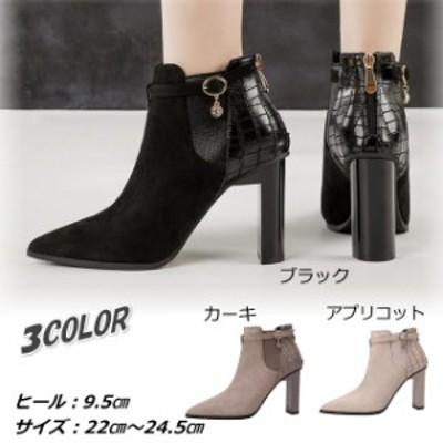 【送料無料】スエード ラインストーン ベルト ショートブーツ 歩きやすい サイドゴア ブラック 黒 22cm~24.5cm