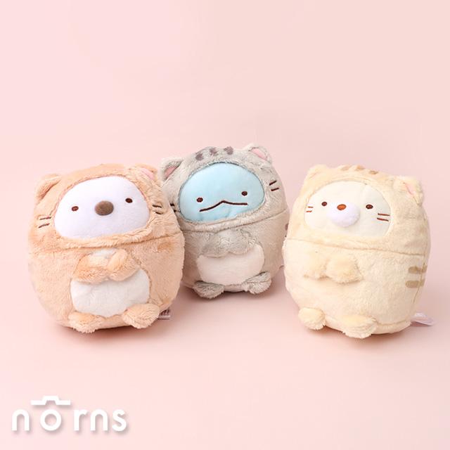 角落小夥伴貓咪裝扮娃娃 6吋- Norns 正版授權 絨毛玩偶 附吊繩