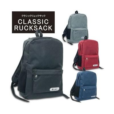 バッグ リュックサック 鞄 カバン バックパック デイパック ブラック 黒 ポリキャンバス メール便不可  C-002