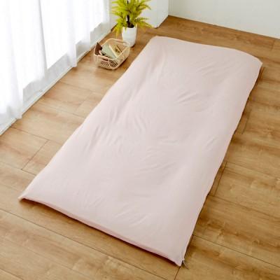 敷ふとんカバー 無地 シングルサイズ(200cm丈用) ピンク