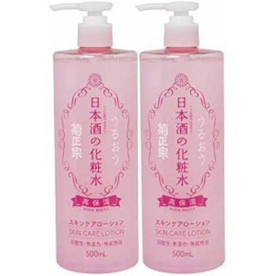 菊正宗 日本酒の化粧水 高保湿 500ml×2個