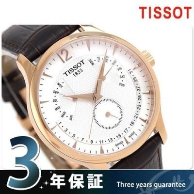 ティソ T-クラシック パーペチュアルカレンダー 42mm T063.637.36.037.00 TISSOT 腕時計