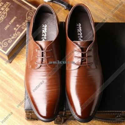 ビジネスシューズ メンズ 革靴 本革 シークレット 外羽根 紳士靴 就活 靴 本革 冠婚葬祭 軽量 背が高くなる ドレスシューズ メンズシューズ +6cmUP