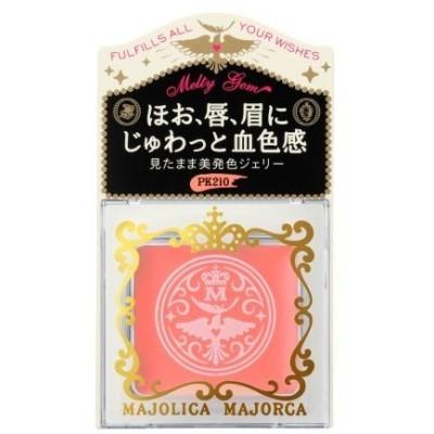 資生堂 マジョリカ マジョルカ メルティージェム PK210 1.5g/ マジョリカマジョルカ チーク・口紅