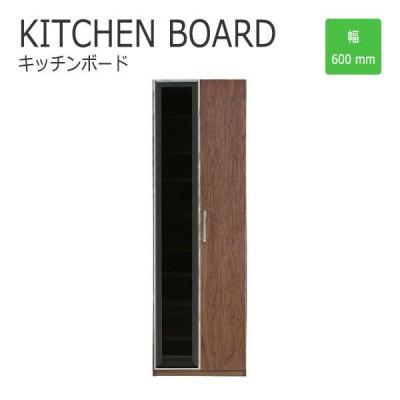 LEGGERO レジェロ キッチンボード 左開き 60折戸 R 自宅がモダンなバーカウンターに、高級感溢れるキッチン収納シリーズ