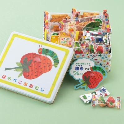 【送料無料】お子様名入りカード付き お菓子アソート18点セット(はらぺこあおむし)