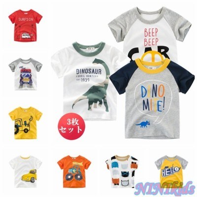 3枚セット 16タイプ  新品 キッズ Tシャツ 半袖 夏 カジュアル 子ども 半袖 tシャツ 可愛い 100%綿