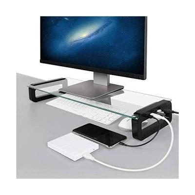 Dreamsoule モニター台 机上台  4 USB 3.0 ポートHub 急速充電 5Gbps 高速データ転送 強化ガラス製 (ブラック)