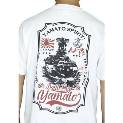 戦艦大和 日本軍 ミリタリー 旭日旗 大日本帝国海軍 半袖Tシャツ Tシャツ 半袖 オリジナル メンズ 5.6オンス 和柄 自衛隊 4Lまであり Bigサイズあり