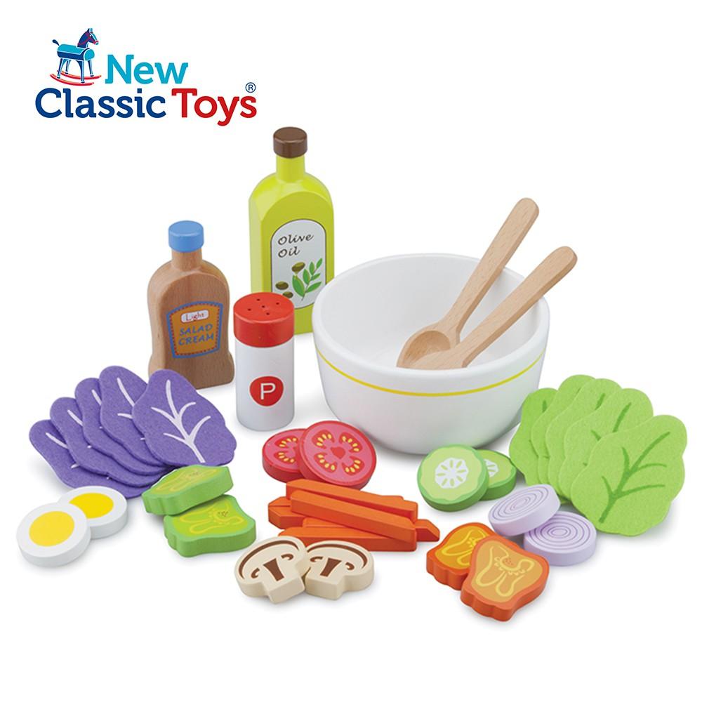 【荷蘭New Classic Toys】蔬食沙拉組合36件組 - 10592