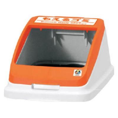 アロン化成 分別ペールCF22・30 フタ もえる(オレンジ)  585952 【返品種別B】