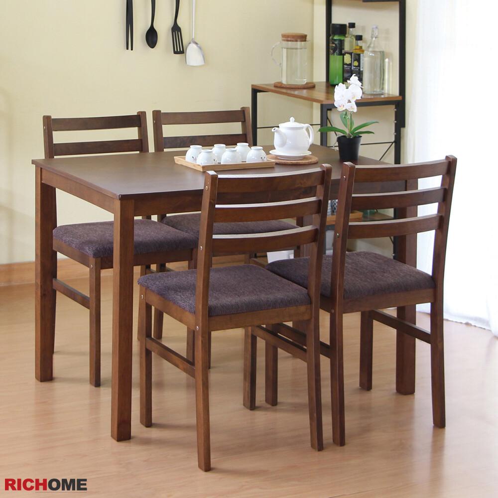 richome日式實木餐桌椅組 (一桌四椅)