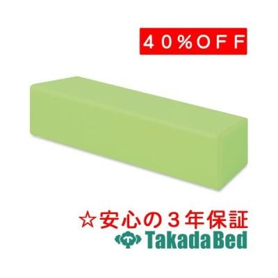高田ベッド製作所 キュービック (04) TB-1148-04 Takada Bed