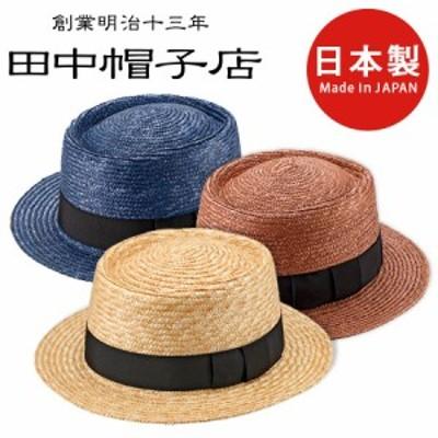 田中帽子店 Duke デューク ビッグポークパイハット 65cm  uk-h079【メール便不可】
