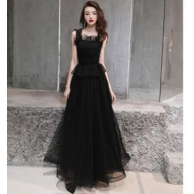 ロングドレス ウエディングドレス イブニングドレス 20代 30代 40代 上品 大人 エレガント パーティードレス 結婚式 発表会 顔合わせ 披