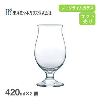 ステムグラスセット 420ml 2個入 東洋佐々木ガラス(G101-T276-1set)キッチン、台所用品