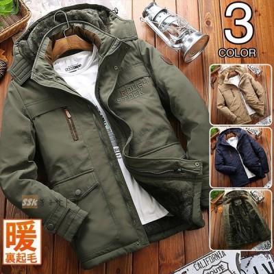 ミリタリージャケット メンズ 冬服 防寒アウター ボアジャケット 裏起毛 ジャケット 秋冬 アウトドア 防寒着