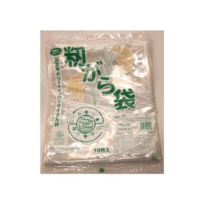 PEもみがら袋再生原料品0.07X 10枚入 岩井化成  ガーデニング 園芸用品 家庭菜園●