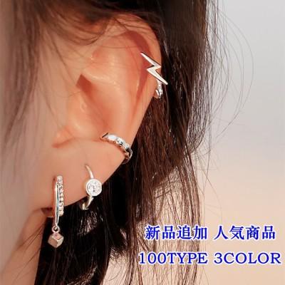 【100 TYPE】S925銀ピアス韓国フック女性用ボールミニフープ耳輪 ファッションシンプル耳飾りLY003