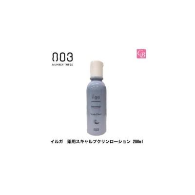 ナンバースリー イルガ  薬用スキャルプクリン シャンプー 200ml (医薬部外品)