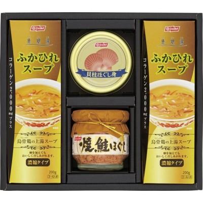 ニッスイ 缶詰・びん詰・ふかひれスープセット KBS-20C