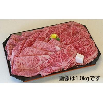 【2621-0082】近江牛ロース赤身スライス (もも、かた)0.6kg