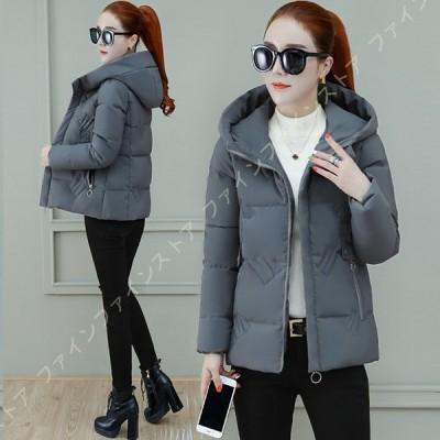 ダウンコート レディース ダウンジャケット 中綿 ショート丈 フード付き 軽量 コート シンプル ゆったり 防寒 暖かい 大きいサイズ 冬 アウター 秋冬