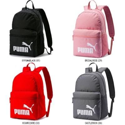 プーマ PUMA プーマフェイズバックパック 075487 マルチSPバックパック