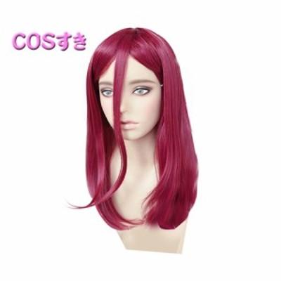 宝石の国  シンシャ  風 コスプレウィッグ かつら カツラ cosplay wig 耐熱 変装 仮装  専用ネット付