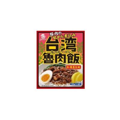 オリエンタル 台湾魯肉飯 130g