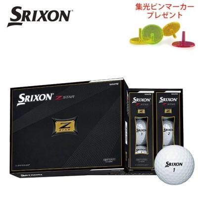 ゴルフボール スリクソン Zスター 2020 ゴルフ 蛍光ピンプレゼント 1ダース 12球入 スピン ソフトな打感