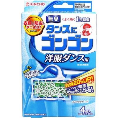大日本除虫菊 タンスにゴンゴン 洋服ダンス用 無臭 1年防虫 4個入