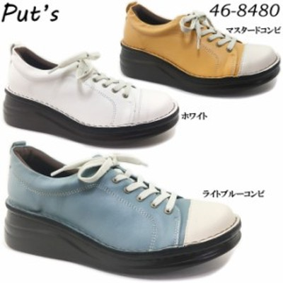 Puts プッツ 46-8480 レディース カジュアルシューズ コンフォートシューズ レースアップ 紐靴 厚底 クッション性 女性 婦人