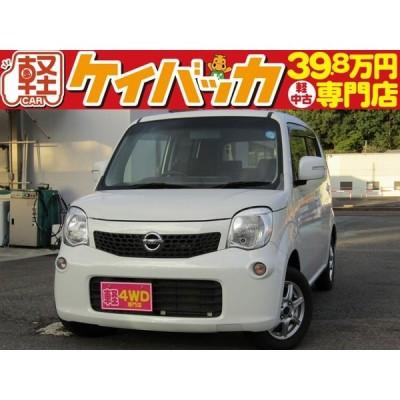 モコ 660 X FOUR 4WD CDデッキ 社外13AW オートエアコン