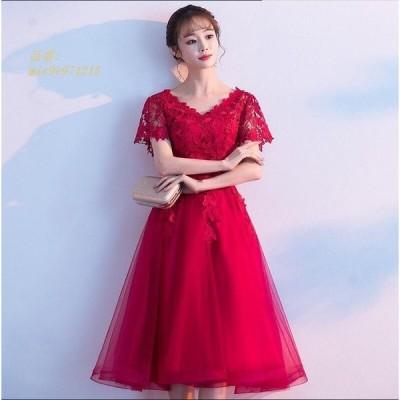 ウェディングドレス パーティードレス プリンセスライン 花嫁 可愛い 素敵 ウエディングドレス 二次会 ブライダル レッド 結婚式 花嫁 ワンピース