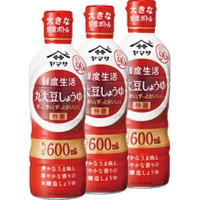 ヤマサ醤油ヤマサ 鮮度生活 特選丸大豆しょうゆ 600ml 鮮度ボトル 3本