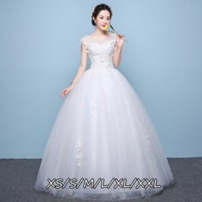 ウェディングドレス 結婚式ワンピース マキシドレス エレガントスタイル 大人の魅力 ハイウエスト 着痩せ Aラインワンピース 白ドレス