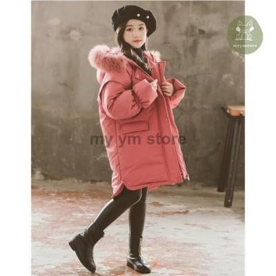 女の子 ダウンコート ダウンジャケット ロングコート フード付き 子供服 中綿ジャケット アウター 中綿コート キッズ ジュニア 暖かい 防寒 厚手 おしやれ