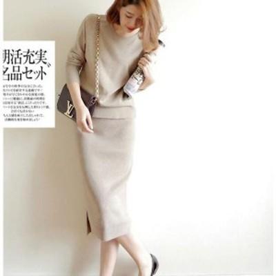 秋新作 レディース セットアップ ニット 上下セット ミモレ丈 柔らかい スカート ざっくりニット セーター 長袖 上品 着やせ 大人 きれい