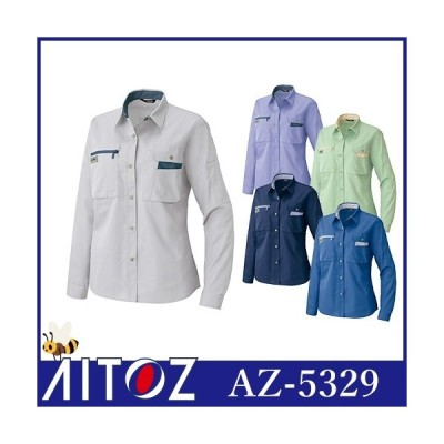 作業服 長袖シャツ AITOZ アイトス レディース長袖シャツ AZ-5329 作業着 通年 秋冬